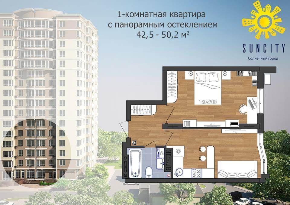 О приемке квартиры в новостройке - Идеи для ремонта