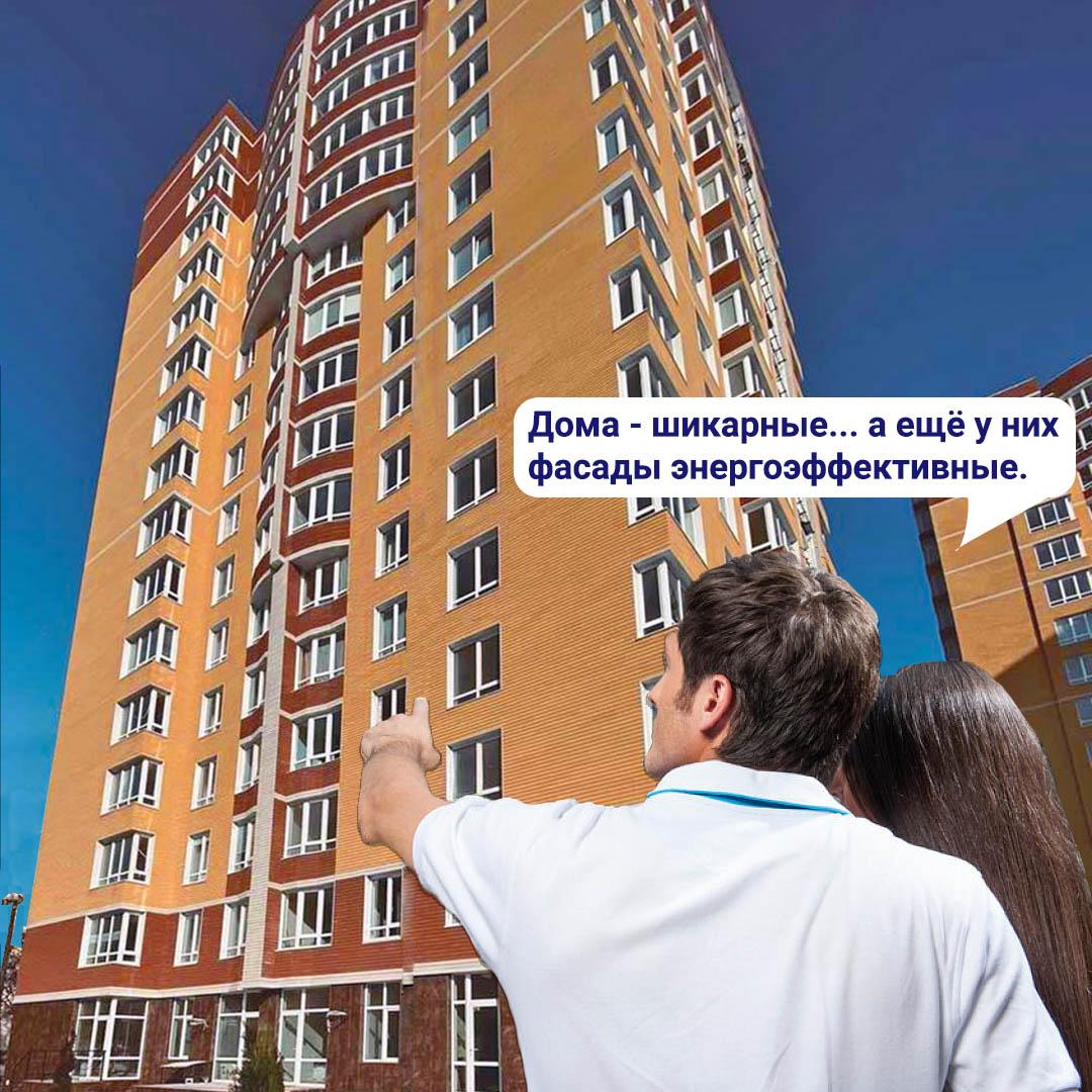 энергоэффективные дома в одессе, scanroc, сканрок, жк сансити, sun city, новострой одесса, квартиры одесса